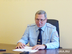 Решетников Игорь, начальник УМВД России по Курганской области, решетников игорь