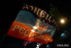 Концерт-реквием, посвященный 22 июня. Донецк, флаг днр