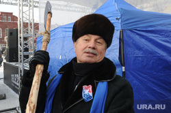 День народного единства в Челябинск, мякуш владимир, холодное оружие, секира