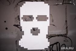 Клипарт., обыски, маски-шоу