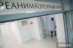 Заседание совета по реализации программы «Здоровье уральцев», Екатеринбург, больница, реанимация