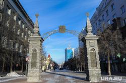 Виды Челябинска, улица кировка, арка, город челябинск