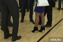 Конференция Единой России. Курган, ноги