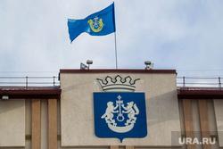 Здания. Тюмень, герб, администрация  тюменского района, флаг