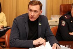 Комитет облдумы по законодательству Курган, емелин александр