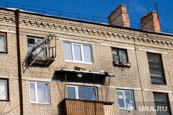 Совет по ЖКХ  город,горадминистрация Курган, аварийный дом, балкон