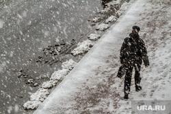 Форум институтов развития. Пленарное заседание. Екатеринбург, снегопад, зима