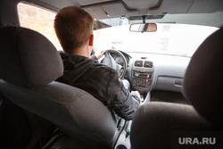 Водитель. Екатеринбург, водитель, шофер