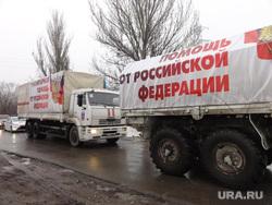 9-ый Гуманитарный конвой. Украина. Донецк. ДНР, гуманитарный конвой, помощь