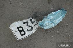 ДТП. Аварии. Челябинск., номер, дтп, авария