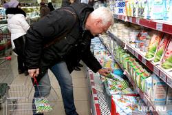 Контрольная закупка Юргамышского молока. Курган, магазин, супермаркет метрополис, покупка продуктов, молочные изделия
