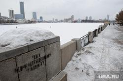 Качество уборки улиц Екатеринбурга, снег, набережная городского пруда, нет кремниевому заводу