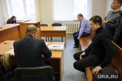 Мера пресечения по Алексею Пьянкову и Артему Богачеву. Екатеринбург, пьянков алексей