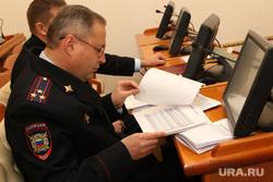 Заседание по профилактике правонарушений в области. Курган, полицейский, совещание силовиков