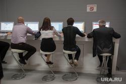 """Форум """"Открытые инновации"""". Москва, библиотека, не курить, интернет кафе"""
