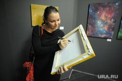 Благотворительный аукцион в ТЦ Architector от Ural Vision Gallery. Екатеринбург
