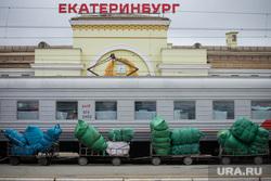 Беженцы с Украины на ЖД вокзале. Екатеринбург, вокзал, багаж, грузоперевозки, носильщики