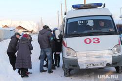 Пожар улица Петропавловская 25 А 2 Курган, скорая помощь