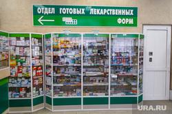Аптеки. Екатеринбург, аптека, стенды, лекарства