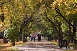 Осенний Екатеринбург, прогулка, парк, осень, отдых горожан
