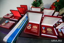 Губернаторский прием в честь Дня конституции РФ. Екатеринбург, медали, награды, почет