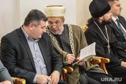 Общественная палата Тюменской области первое заседание. Тюмень, зиганшин ильдар