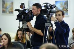 Пресс-конференция по новой транспортной схеме. Екатеринбург, сми, операторы, видеокамеры, 4канал