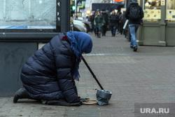 Клипарт. Санкт-Петербург., милостыня, пенсионерка, бабушка, нищета