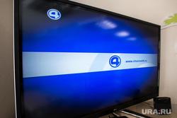 Евгений Енин в телевизоре. 4-ый канал. Екатеринбург, телевизор, 4ый канал