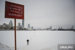 Ожидание Линн Трейси около Хаятта. Екатеринбург, запрещено, переход по льду, люди на льду