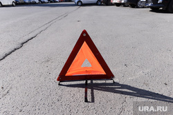 Знак аварийной остановки для Альбины Золотухиной. Челябинск., знак аварийной остановки, дтп