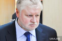 Сергей Миронов в Кургане, миронов сергей