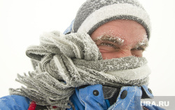 Клипарт depositphotos.com, мороз, иней, холод на улице, иней на бровях, обморожение