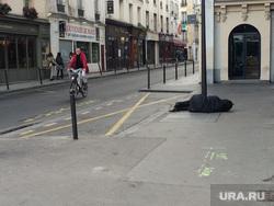 Париж, бомж, клошар