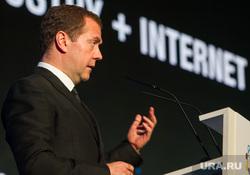 ИННОПРОМ: день первый и визит Дмитрия Медведева. Екатеринбург, интернет, иннопром2016, медведев дмитрий