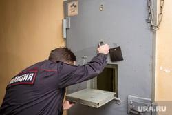 Специальный приемник для содержания  лиц, подвергнутых административному аресту. Магнитогорск, камера, тюрьма, полиция, спецприемник