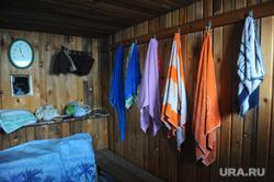 Монастырь Шад Тчуп Линг на горе Качканар, баня, полотенце