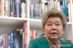 Наина Ельцина читает фрагменты своих мемуаров. Екатеринбург, ельцина наина