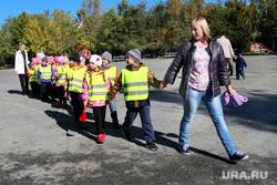 Городская зарядка Курган, детский сад, воспитатель, экскурсия, дети