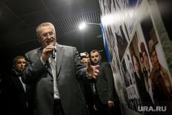День рождения Жириновского В.В. Москва, ввж70, жириновский владимир