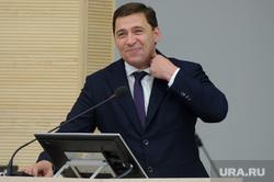 Встреча Евгения Куйвашева с преподавательским составом УрФУ. Екатеринбург, куйвашев евгений