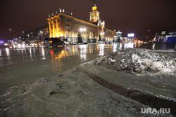 Грязь к приезду Путина. Екатеринбург, грязь, здание администрации екатеринбурга