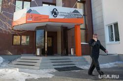Выездное заседание правительства СО в Реже, сафьяновская медь