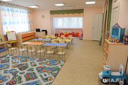 Поездка в Карабаш Дубровский РМК Алтушкин Челябинск, детский сад