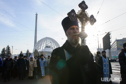 День народного единства: крестный ход и русский марш. Екатеринбург, церковь, крестный ход, православие, рпц, религия