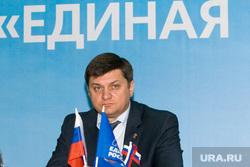 Конференция Единой России Курган съемка 2011года, квитка иван