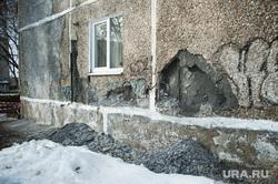 Обрушение стены жилого дома по адресу Байкальская, 37. Екатеринбург, жилой дом, стена, обрушение дома, улица байкальская37