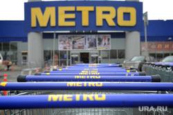 Клипарт. разное. 4 апреля 2014г, метро, metro, супермаркет