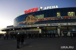 Хоккей. Трактор Акбарс. Челябинск., ледовая арена трактор