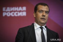 Дмитрий Медведев. Екатеринбург, медведев дмитрий, единая россия